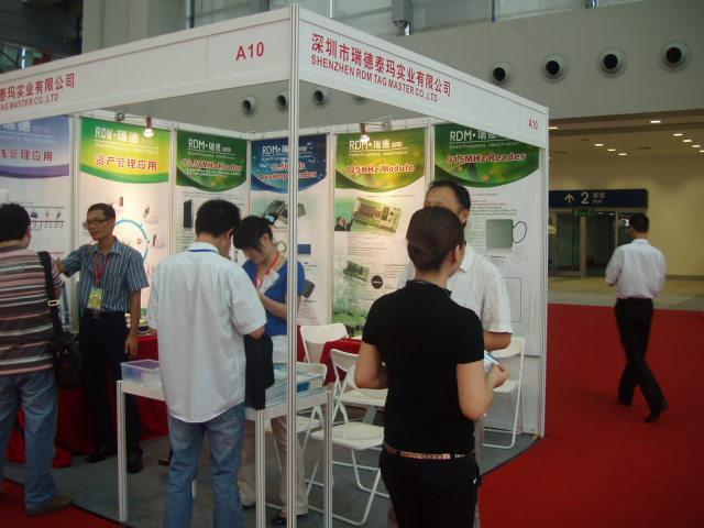 2009年6月24-26号深圳物博会.JPG