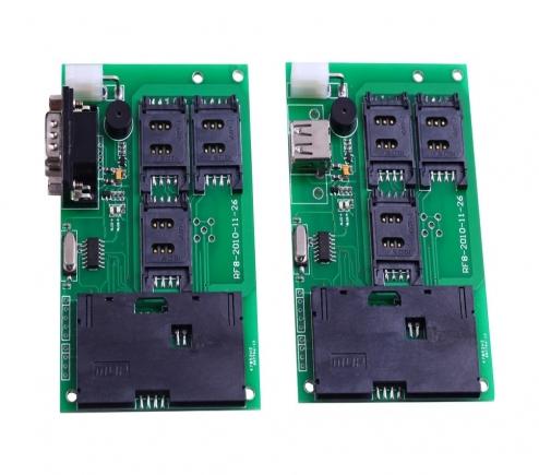 RDM208 13.56Mhz 支付模块